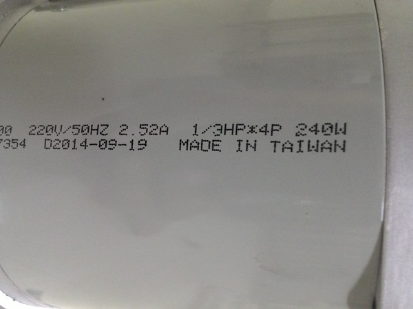 Motor Cửa Cuốn YH Đài Loan ® 4